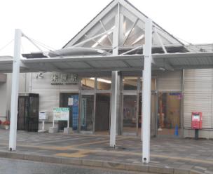 JR米原駅 東口
