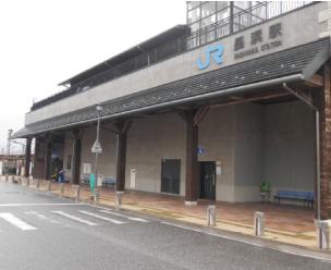 JR長浜駅 西口