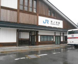 JR木之本駅 西口