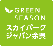GREE SEASON